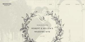 web para boda en Valencia
